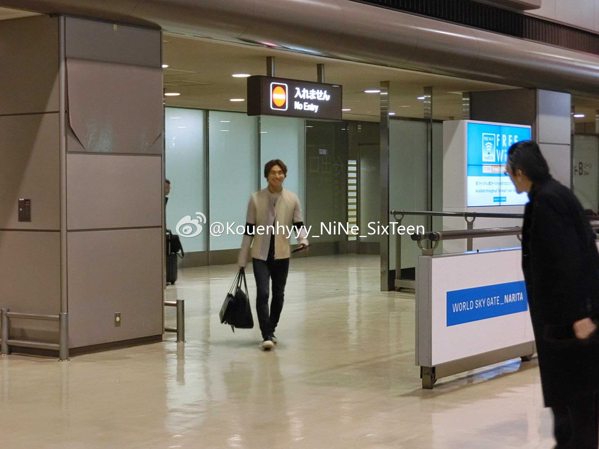 Dae Sung - Narita Airport - 31jan2015 - Kouenhyyy_NiNe_SixTeen - 01.jpg