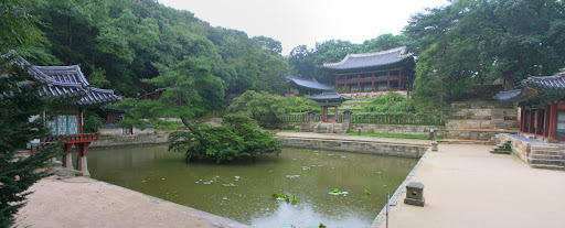 The Royal Library in the Secret Garden at Changdeokgung