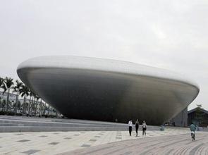 Oct Design Museum, Studio Pei-Zhu