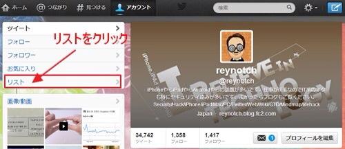 20130711184648.jpg