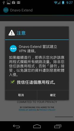 Onavo Extend-03
