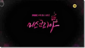 MBC 미스코리아 2차 티저 (MISSKOREA).mp4_000004437
