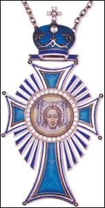 Патріарший хрест