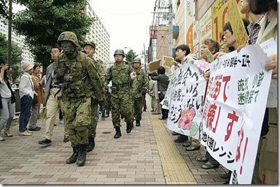 Japan Self-Defense Force training