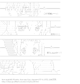 [AA]小鳥遊六花 & 丹生谷森夏 & 凸守早苗 & 五月七日くみん (中二病でも恋がしたい!)