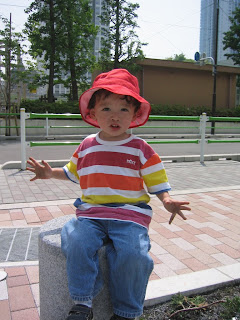 Eidan at the park across the street from our Minato apartment