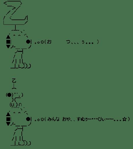乙スヌーピー