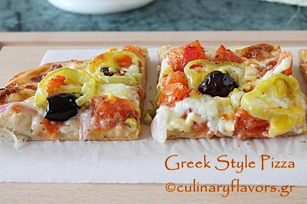 Greek Style Pizza.JPG