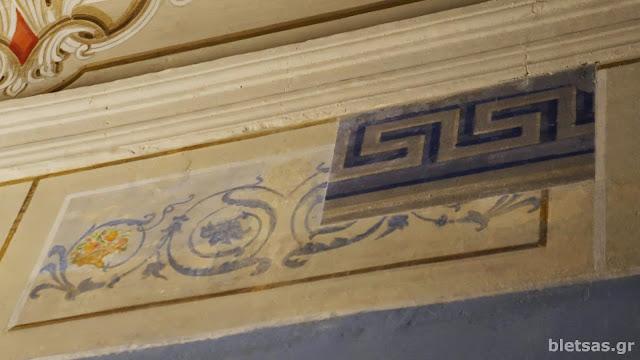 3 επιπεδα τοιχογραφιών στο παλιό κτήριο του επιμελητηρίου Κυκλάδων.