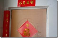 Nei-meng Xi-shi-2