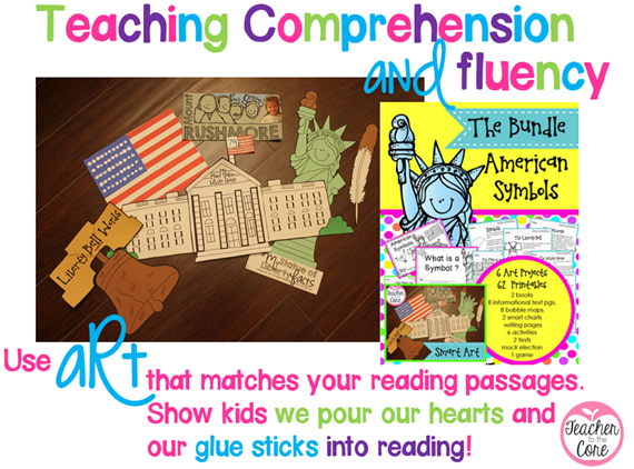 Teacher to the Core Art, Comprehension, and Fluency Units!