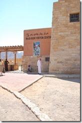 Oporrak 2011 - Jordania ,-  Wadi Rum, 22 de Septiembre  08