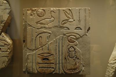 エジプトの絵文字