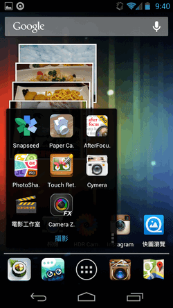 android app-20