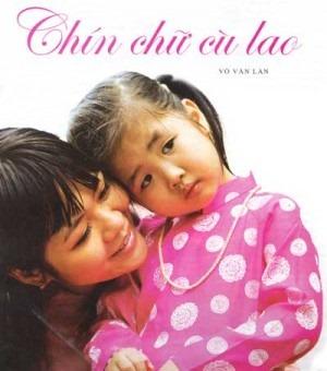 chin-chu-cu-lao-300x340