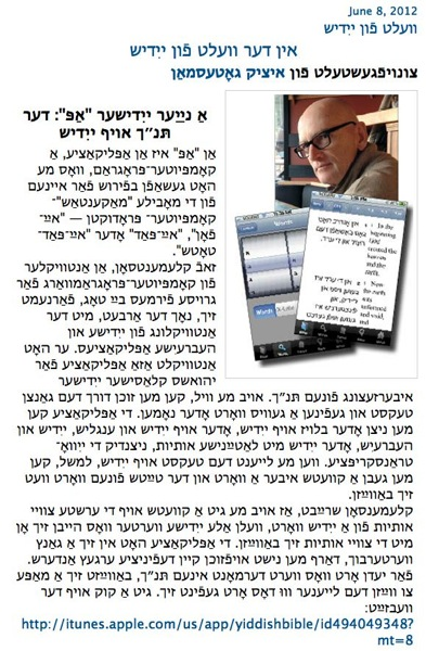 Forward yiddish article