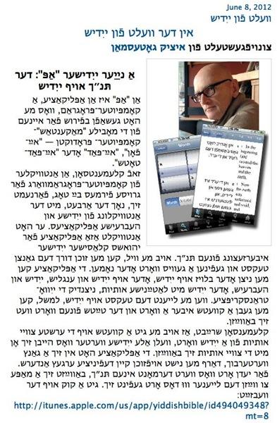 Forward yiddish article