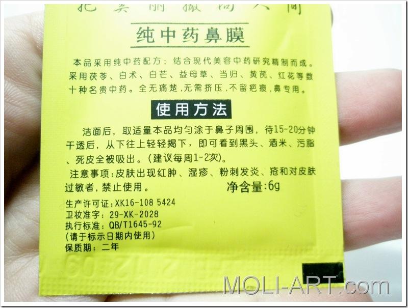 herbal-conk-mask-2