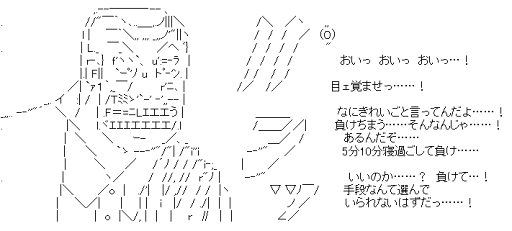 坂崎孝太郎(カイジ)