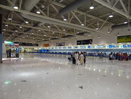 Aeroportul Al Maktoum - Dubai World Central (DWC)