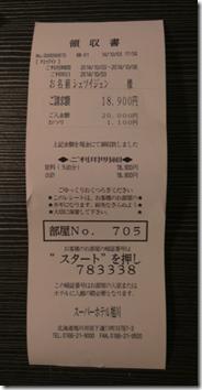 螢幕截圖 2014-11-13 17.17.52