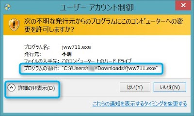 2014-04-30_12h36_59.jpg