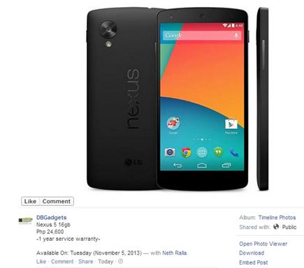 DBGadgets Nexus 5 Philippines