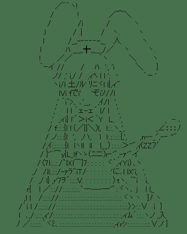 ナースウィッチ翠星石 (ローゼンメイデン)
