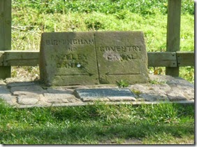 5 boundary stone