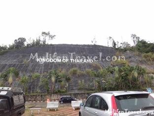 Betong Thailand Trip 017