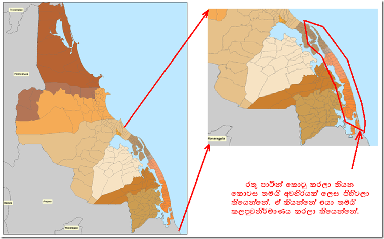 Batticaloa_Dixstrict