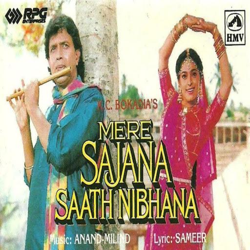 mere sajana sath nibhana full movie
