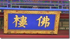 螢幕截圖 2014-03-30 10.04.48
