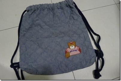 blue bear backpack