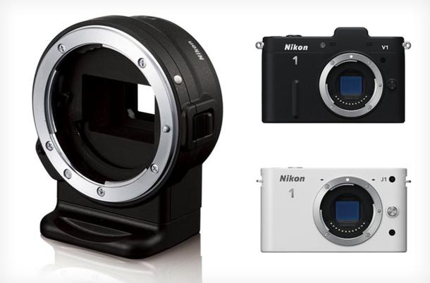 Nikon FT1