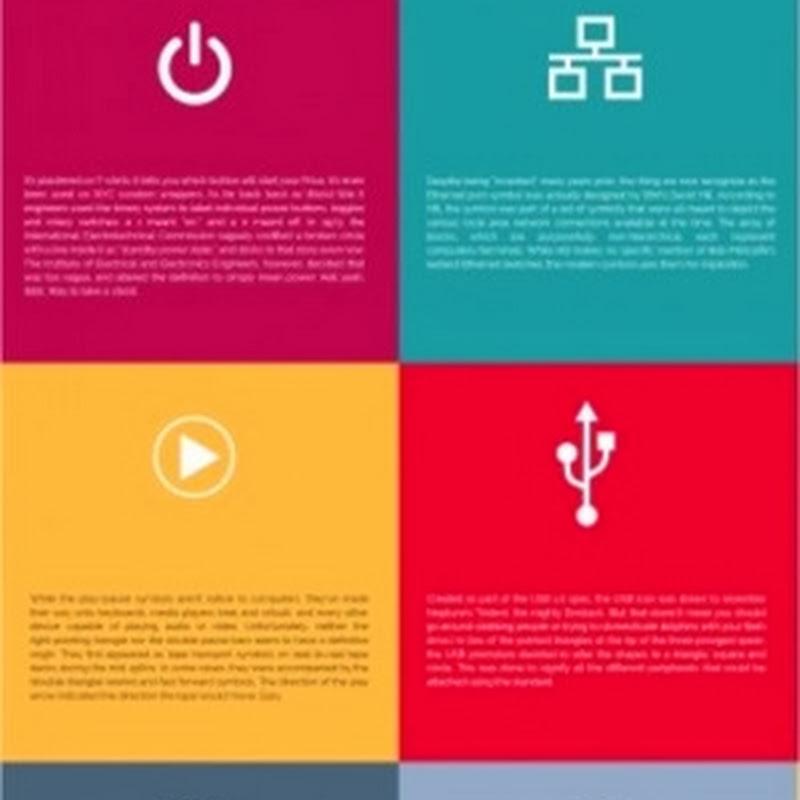 El origen de algunos símbolos informáticos más conocidos