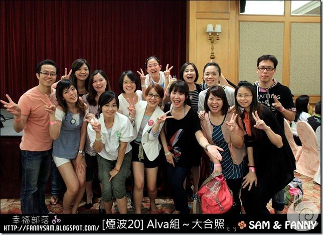 Blog-IMG_9795