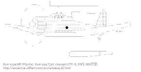 [AA]零式艦上戦闘機 (飛行機)