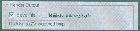 [3dstudiomax-156_07%255B2%255D.png]