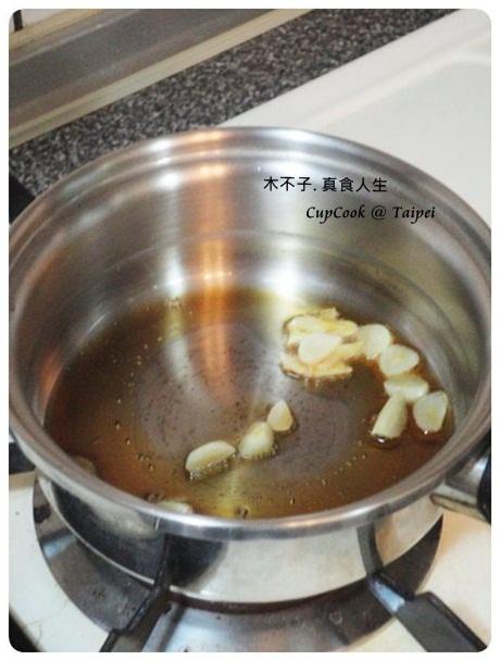 三杯小花枝 Squid cooking (1)