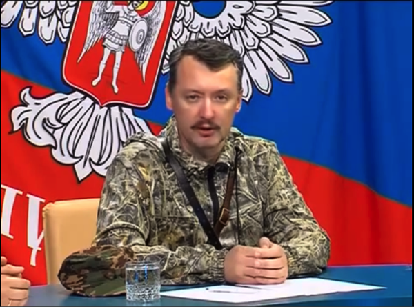 CC Photo Google Image Search Source is europeanul org  Subject is Igor Strelkov RTV