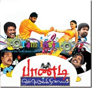 Pandi-Oli-Perukki-Nilayam-Movie-Songs