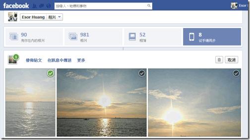 facebook photo-01