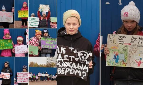 """Просмотр альбома """"Дети против клерикализации. Ноябрь 2013"""""""