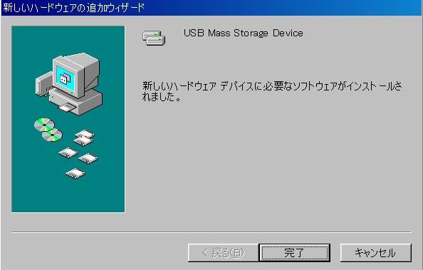 [image%255B35%255D.png]