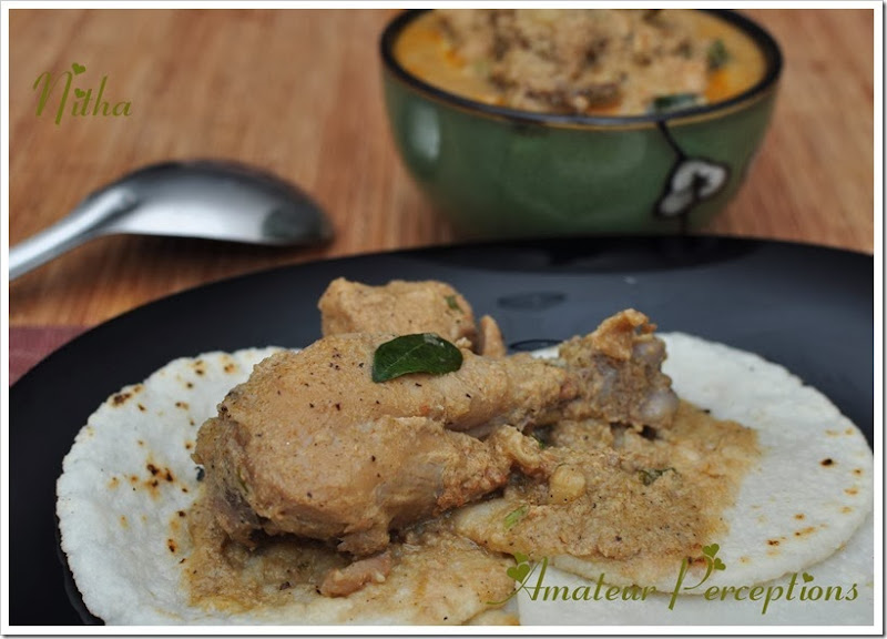 Chicken Kurma 2