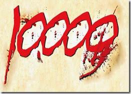 10000 visitas2