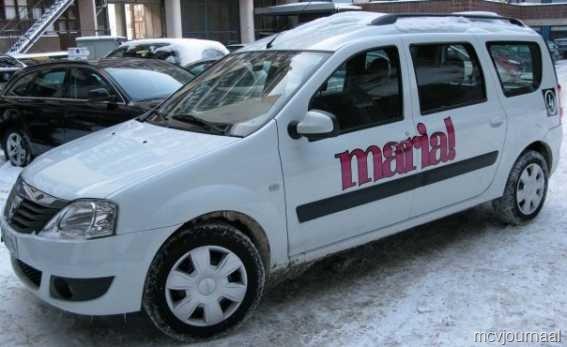 [Dacia%2520Logan%2520MCV%2520in%2520de%2520sneeuw%252005%255B9%255D.jpg]