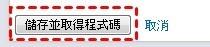 Adsense_搜尋07