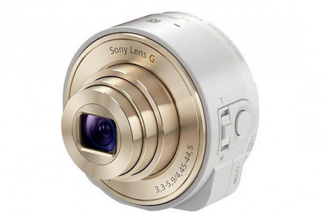 White lens camera